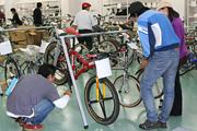 自転車(サイクル)オークション