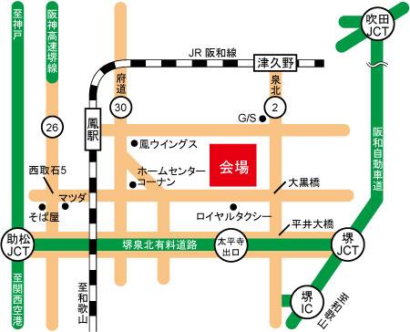 関西会場へのアクセス