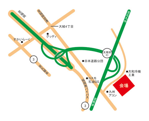 九州会場へのアクセス